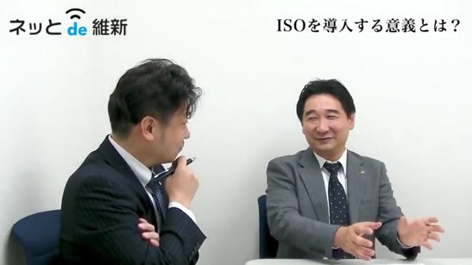 税理士法人アップパートナーズ長崎オフィス