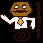 sorobansensei_dash